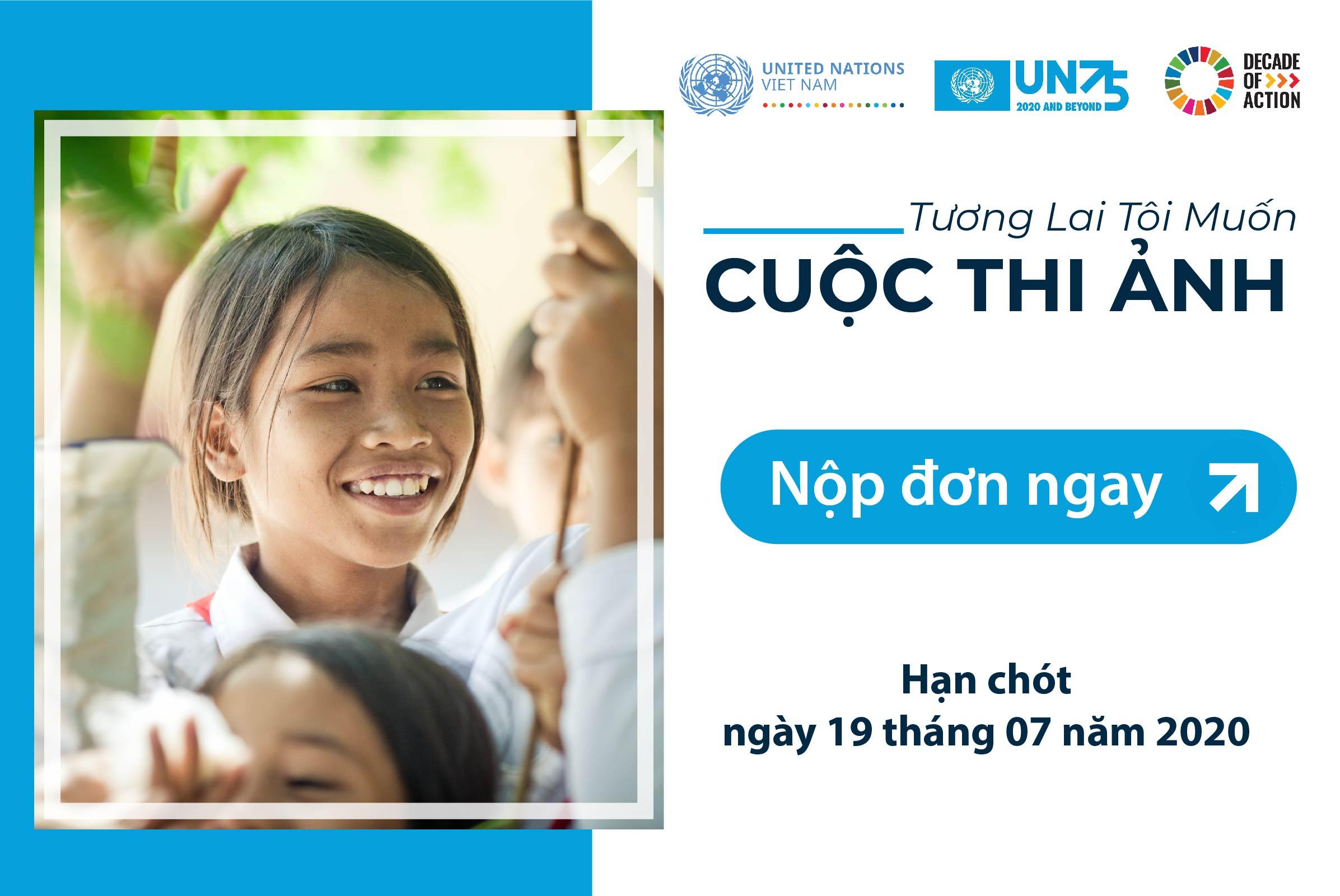 UN75 Photo Contest: The Future I Want